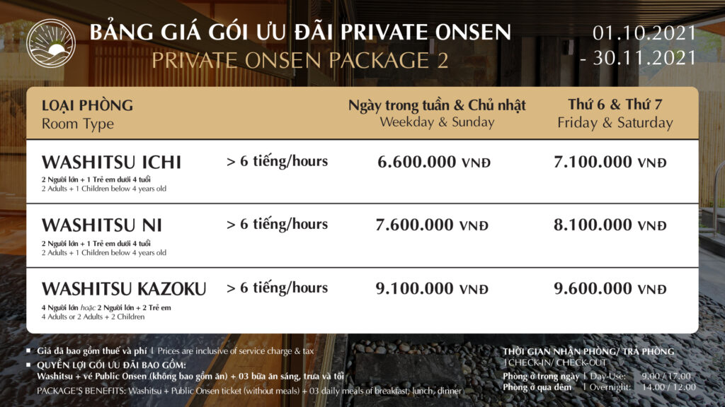 private_onsen_package_2