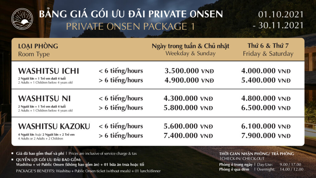 private_onsen_package_1